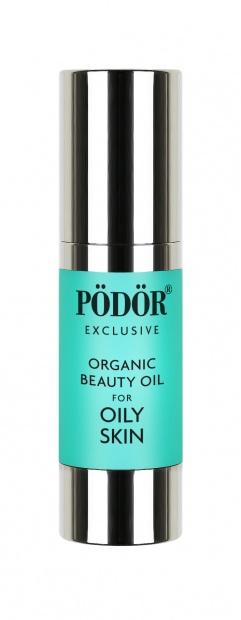 Organic beauty oil for oily skin_1